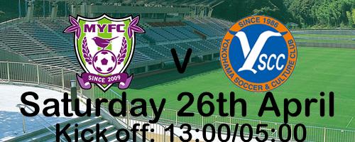 YSCC match