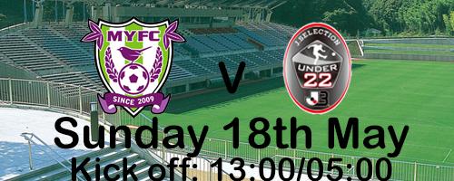 JU22 match 2