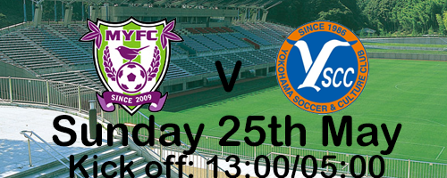 YSCC match 2