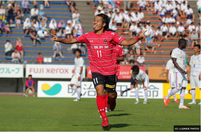 Tanaka celebrating his goal.