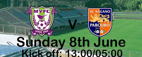 Nagano match 2