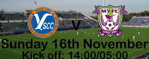 YSCC match 3